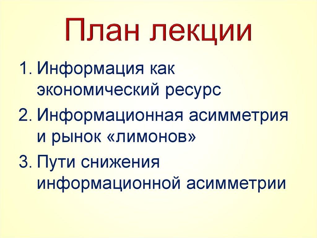В севастополе день россии новости севастополя