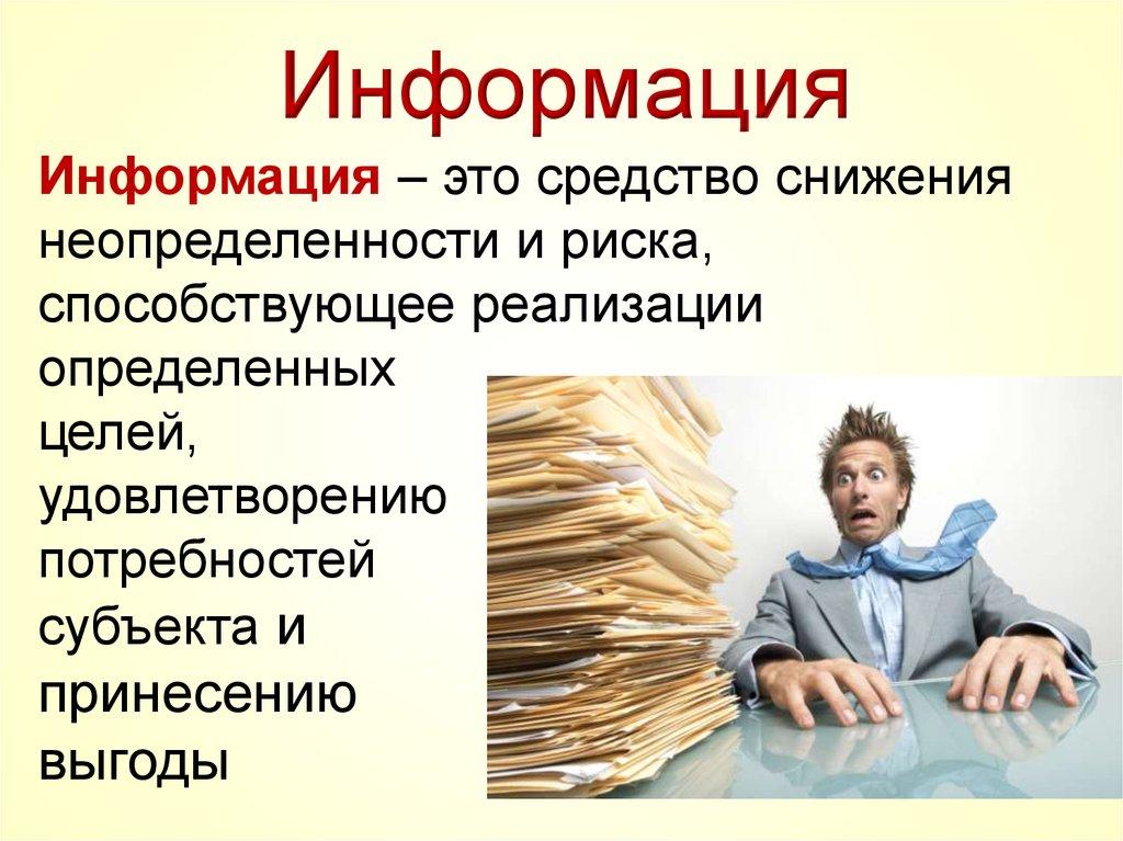 Лента новостей республики башкортостан
