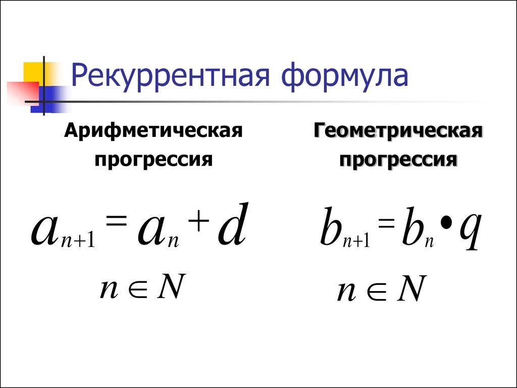 read Matemática Avançada Para Engenharia