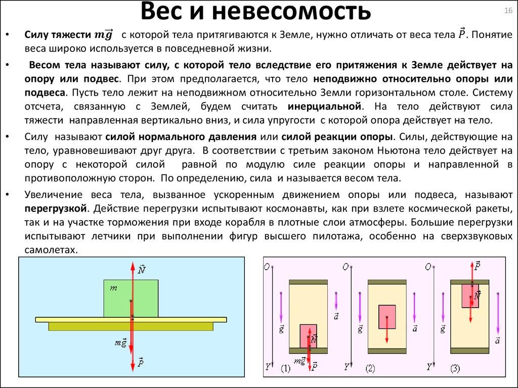ebook феликс