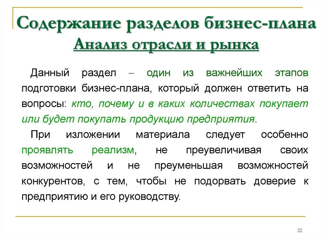 Губернатор Краснодарского края Кондратьев Вениамин Иванович