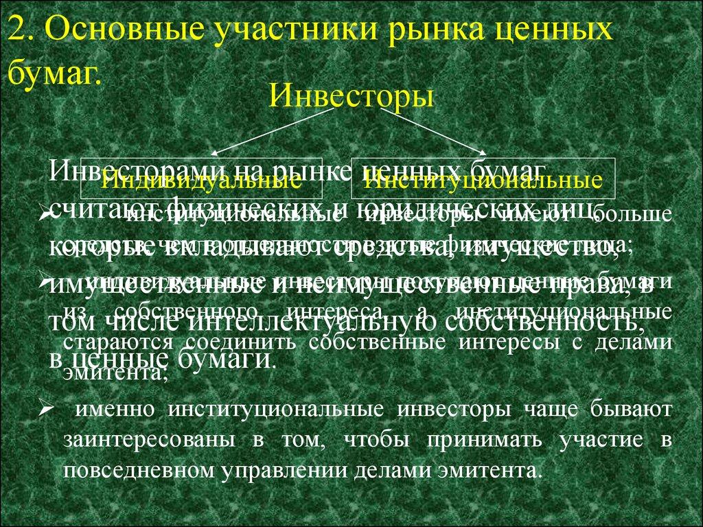 buy мастера советской карикатуры