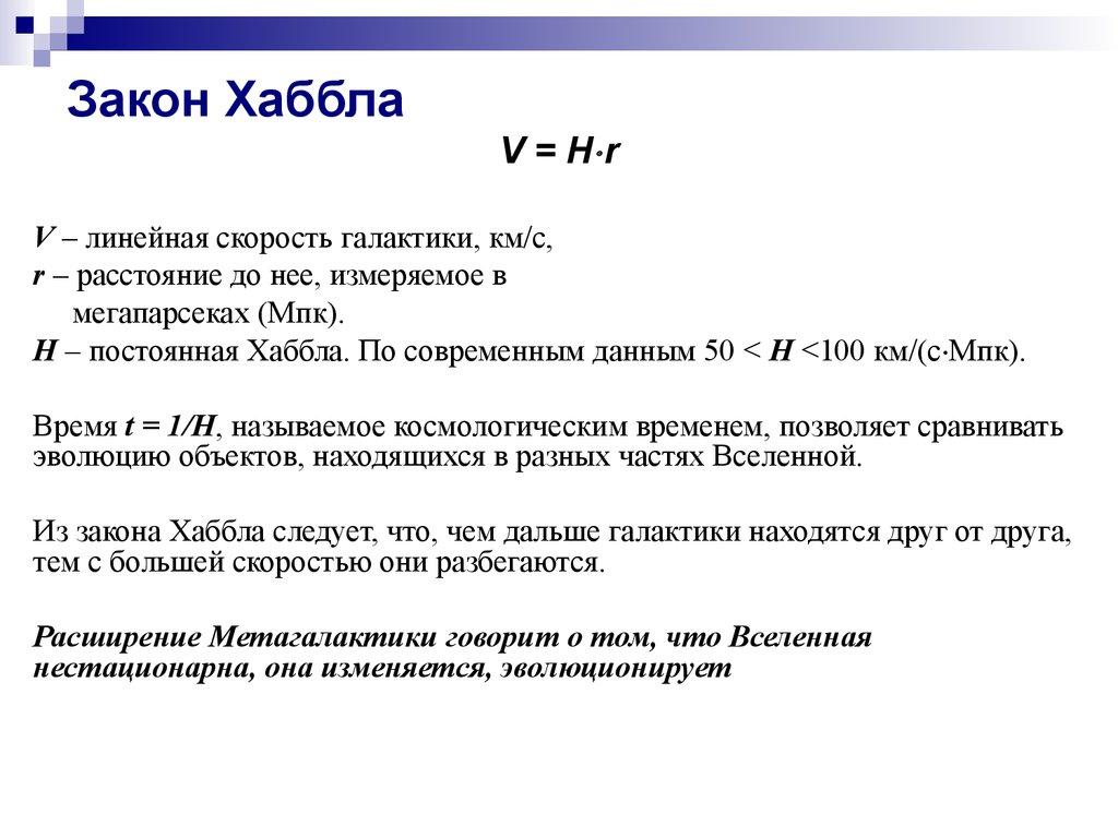Отчет по практике Особенности работы воспитателя в Философия  Скачать книги в форматах txt fb2 pdf бесплатно Большая