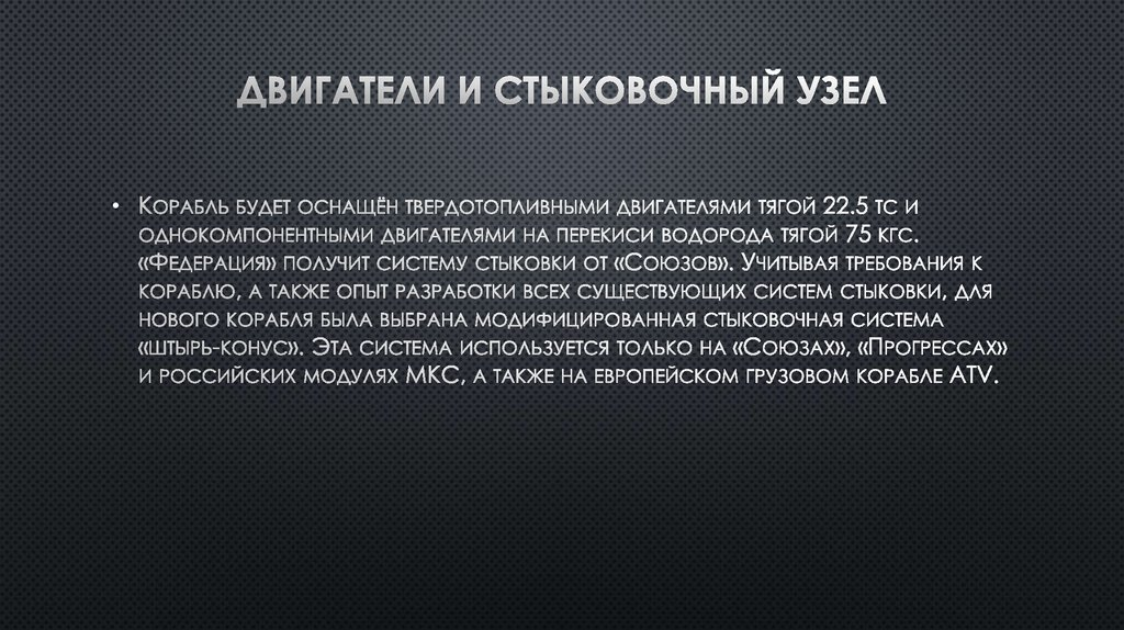 Крупные российские проекты (планируемые) — Русский эксперт