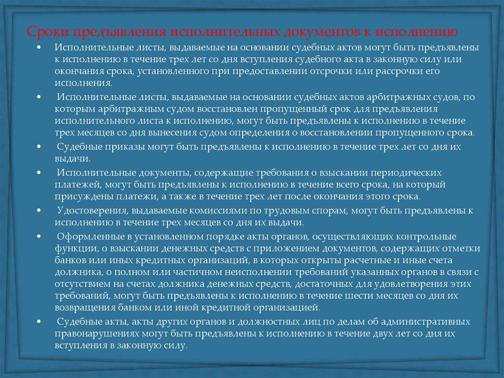Методические рекомендации по разработке инструкций по