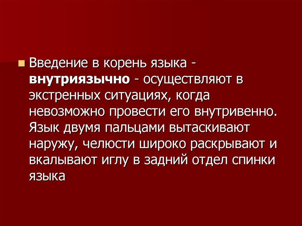 Россия Вывоз лекарств  TravelRu  Страны и регионы