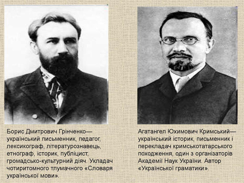 Картинки по запросу Дмитрові Багалію.