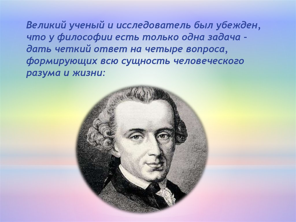 thomas hobbes vs immanuel kant essay More essay examples on immanuel kant rubric sections 7 to 15 establish the need for laws and how all people, being equals are bound to implement it he further discusses the types of punishment that can be executed and how it should be achieved.