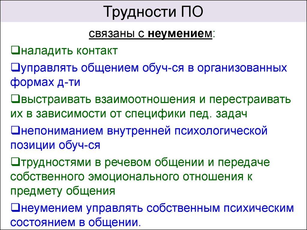 download break up of yugoslavia and international law studies