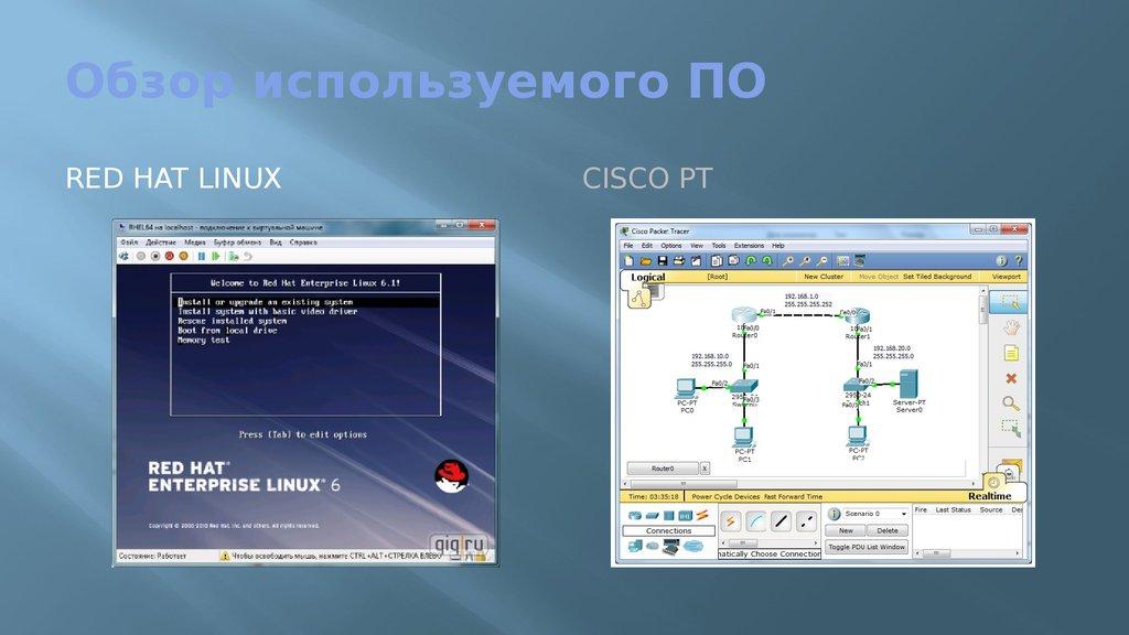Link permanente: tails - la distribuzione linux dedicata alla privacy si aggiorna