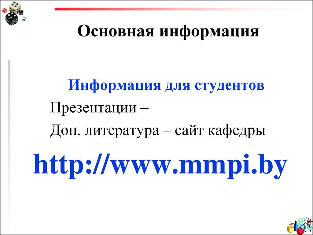 Правильная отечественная игра про историю России