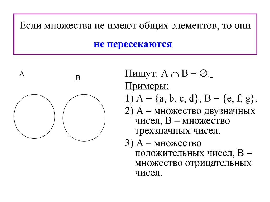 Задачник Контрольных Работ по Математике 5 Класс