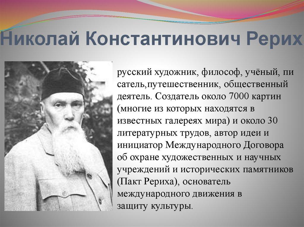 15 18 век русская культура: