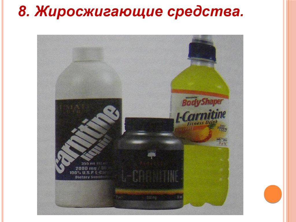 основные продукты для похудения