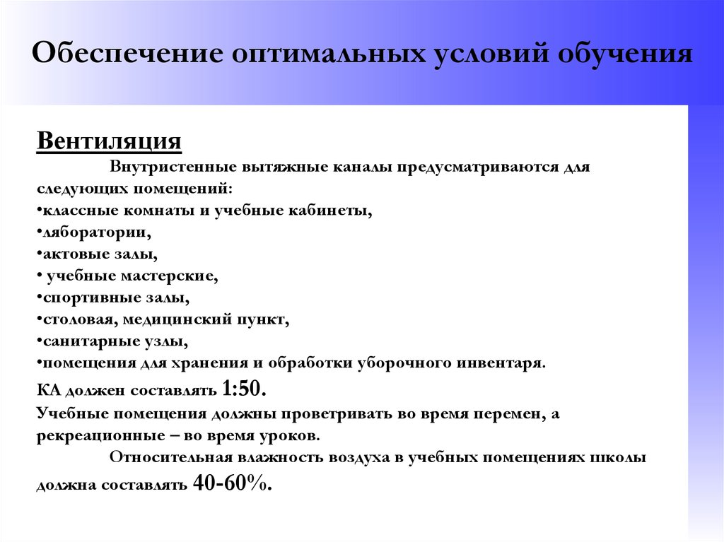 Городская детская поликлиника no 23 харьков