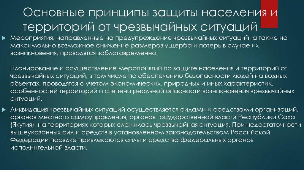 Деньги в долг под расписку от частного лица в Москве