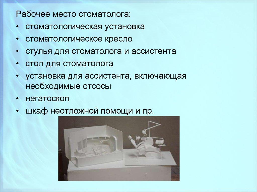 Обучение врача мрт в москве