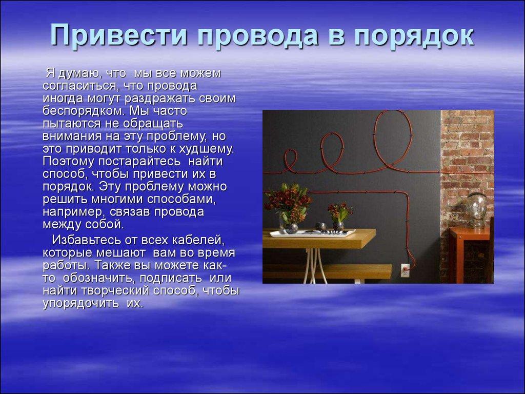 Бело-фиолетовая кухня (42 фото дизайн своими руками)