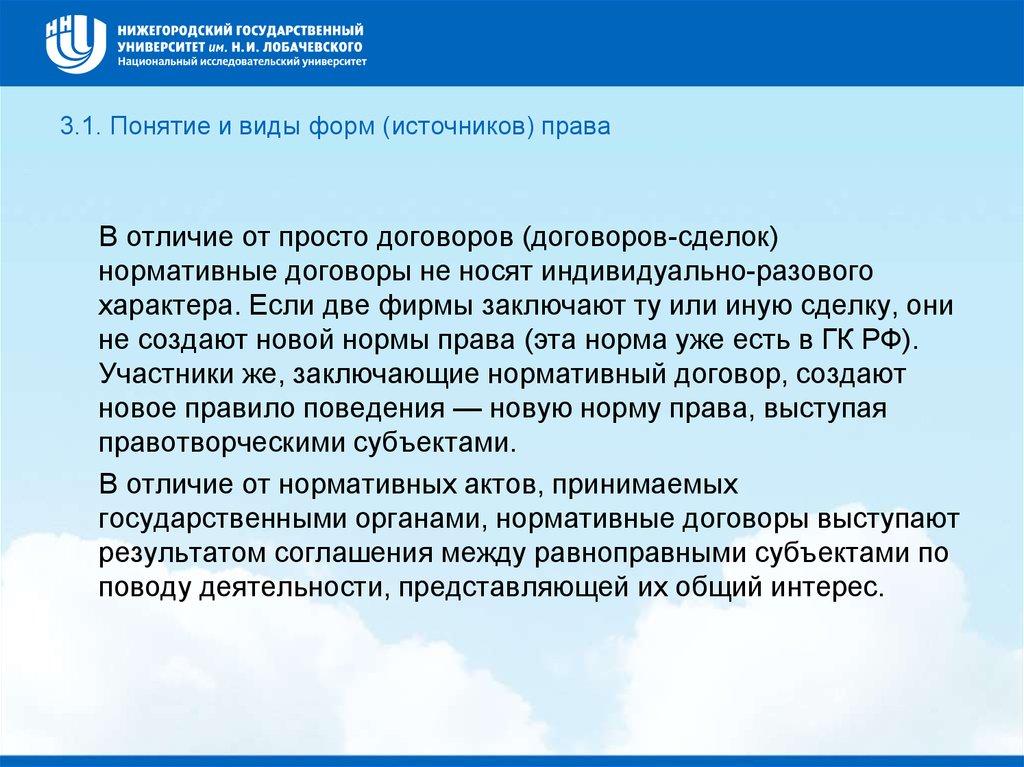 Уведомление о расторжении договора с иностранным работником