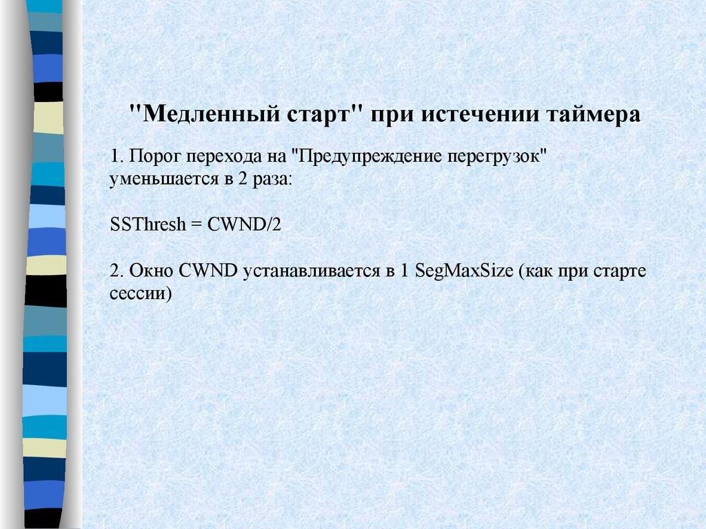 Драйвер К Atm