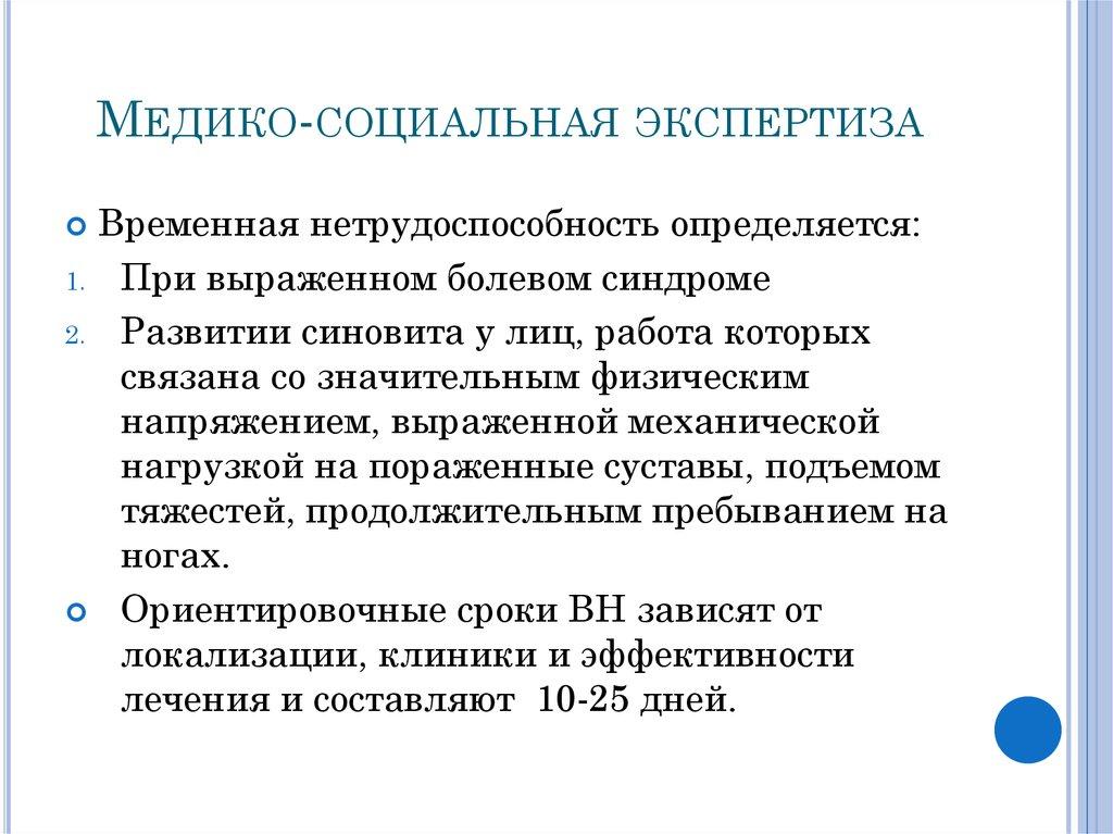 Инструкция госкомстата россии n80
