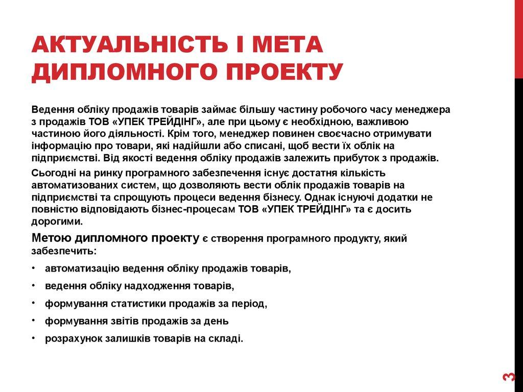 Харківський університет імені семена кузнеця