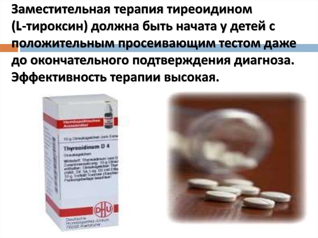 профилактическое лечение аллергии