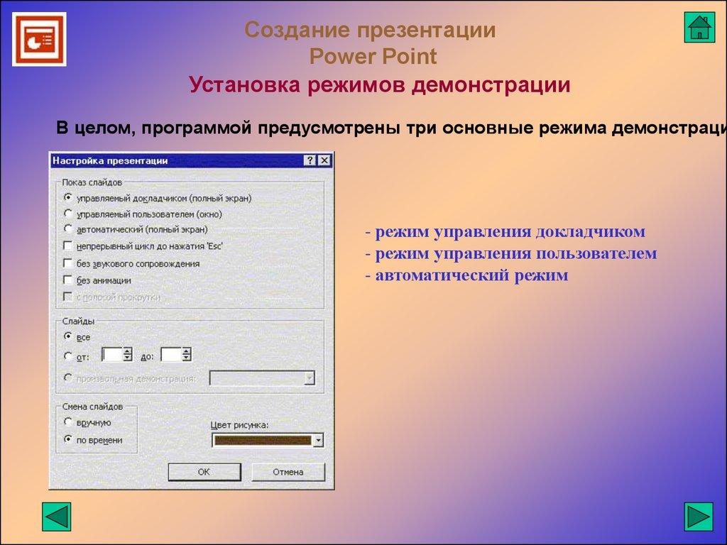 простейшая программа создания сайта