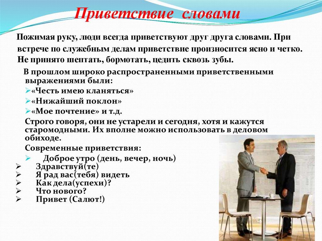 знакомство общения онлайн украине