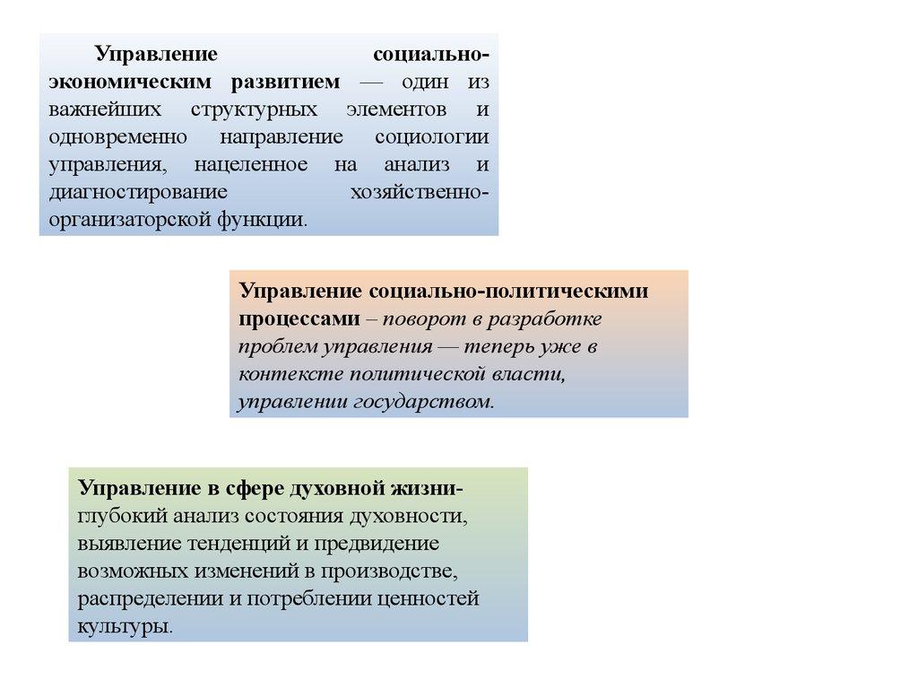 ebook book of