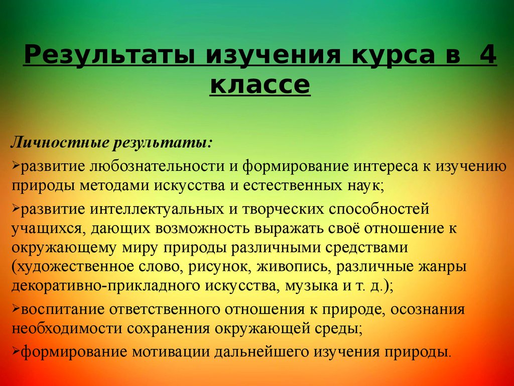 Happy English 6 Класс ГДЗ Учебник