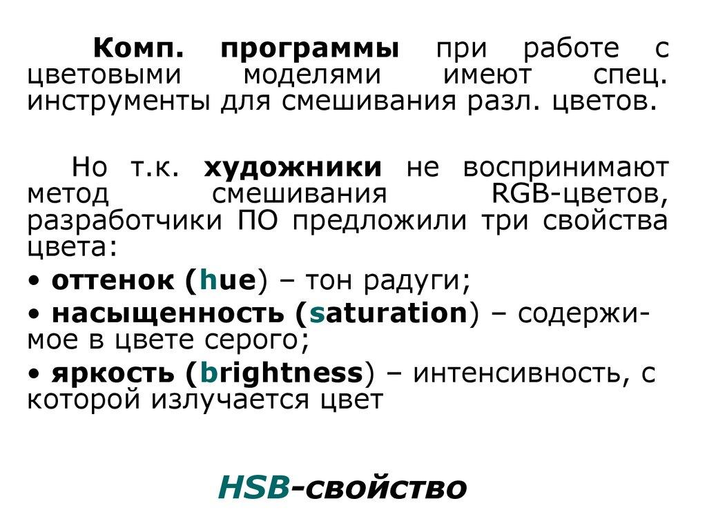 shop Иструментарий ARIS