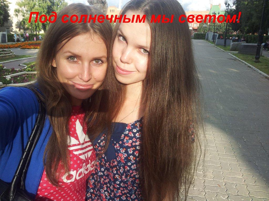 Днём рождения город москве
