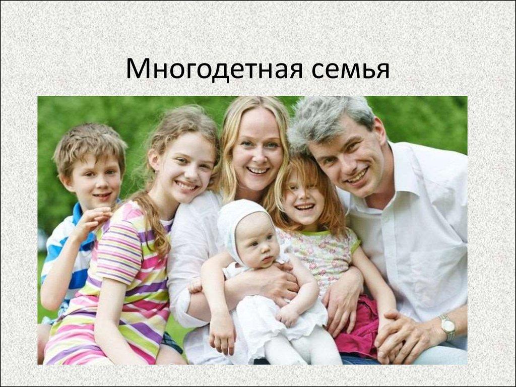 Воспитание детей казачих семей