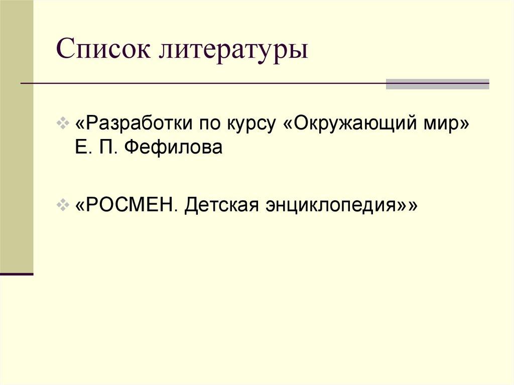 Валерий горшков тюрьма особого назначения читать онлайн