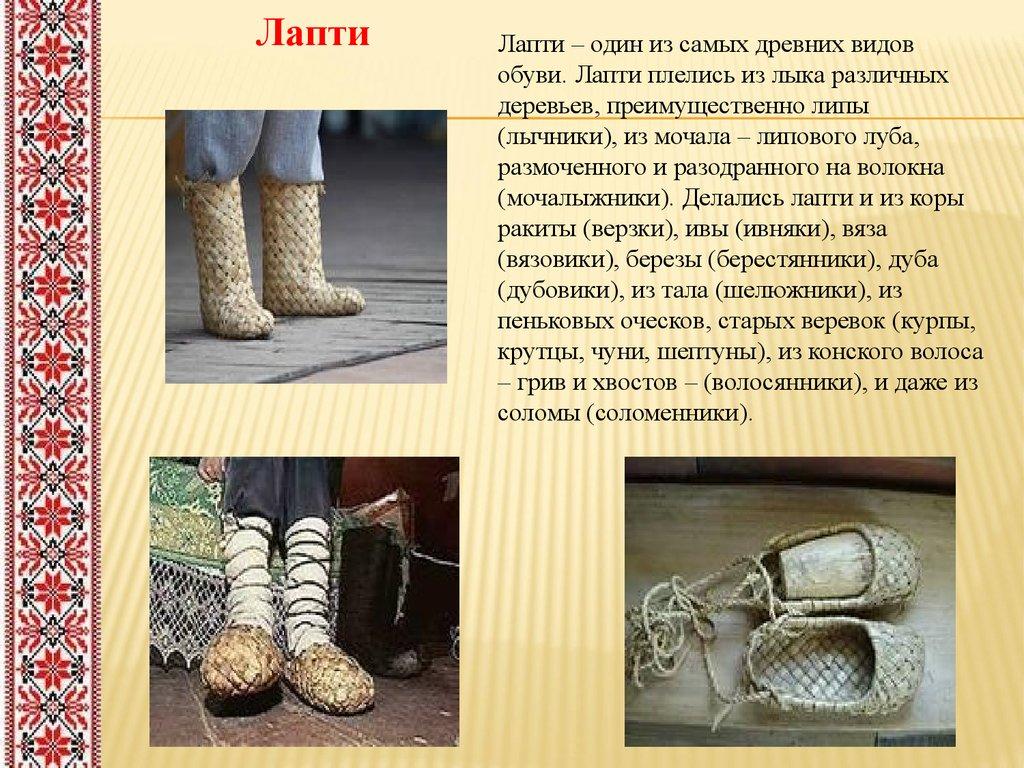 Обычаи Русского Народа 5 Класс