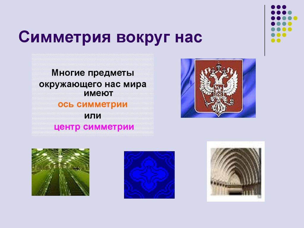 ebook практические занятия по математике учебное пособие для ссузов 2003