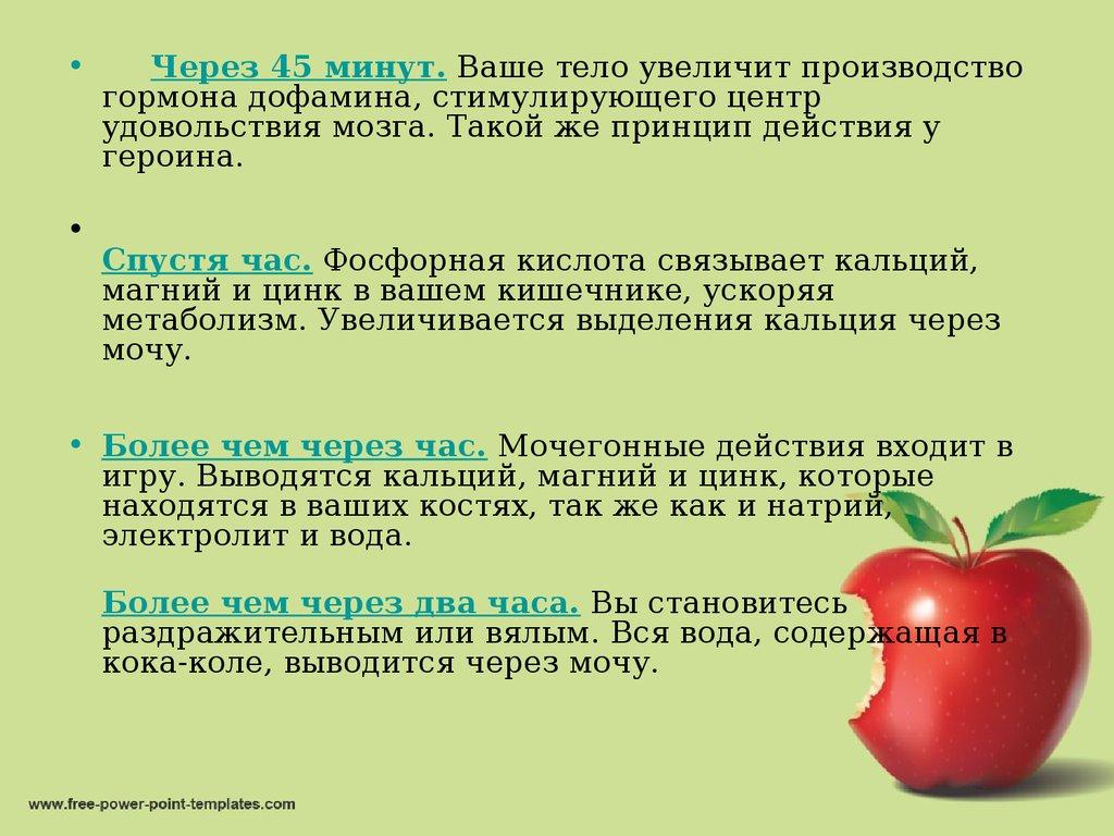 правильное питание 3 триместр