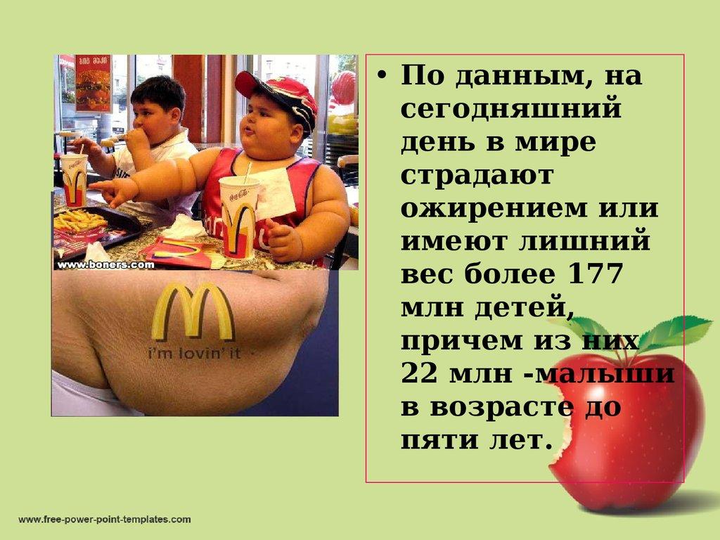 роль правильного питания