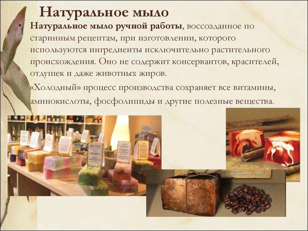 Магазин косметики в челябинске каталог