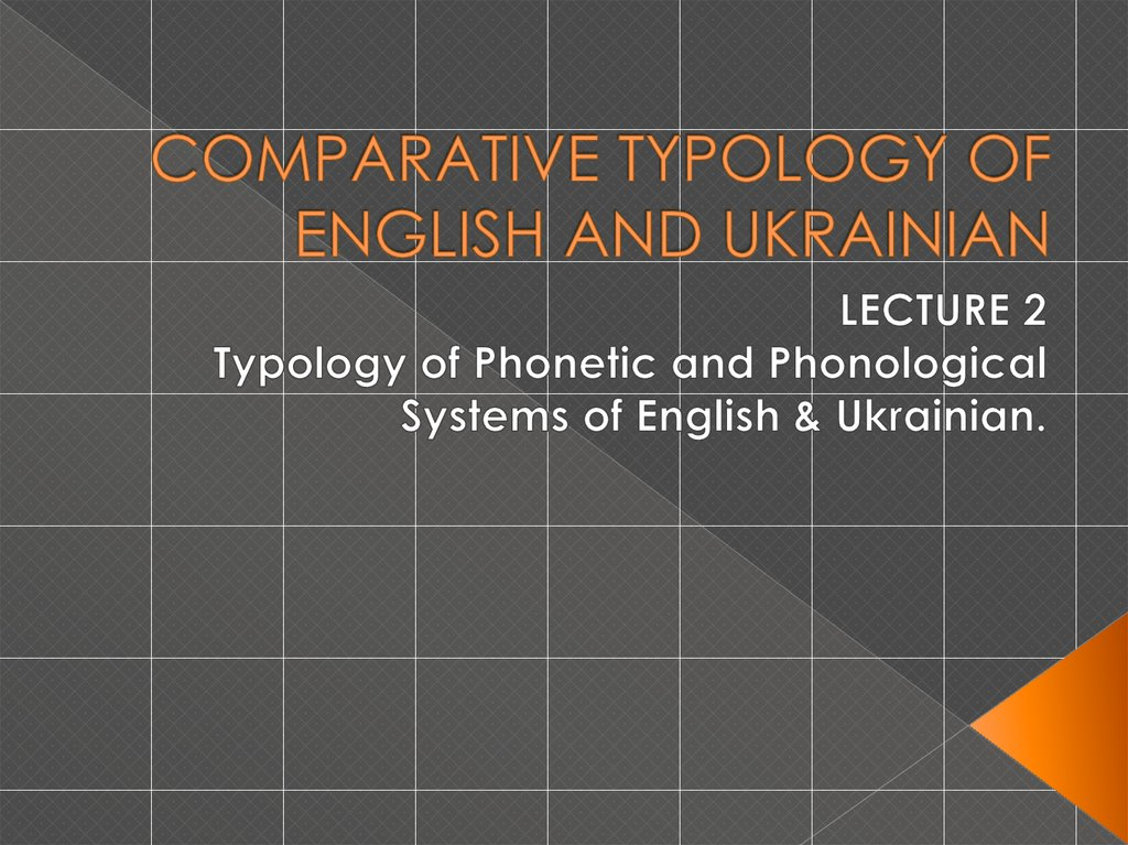 COMPARATIVE TYPOLOGY OF ENGLISH AND UKRAINIAN