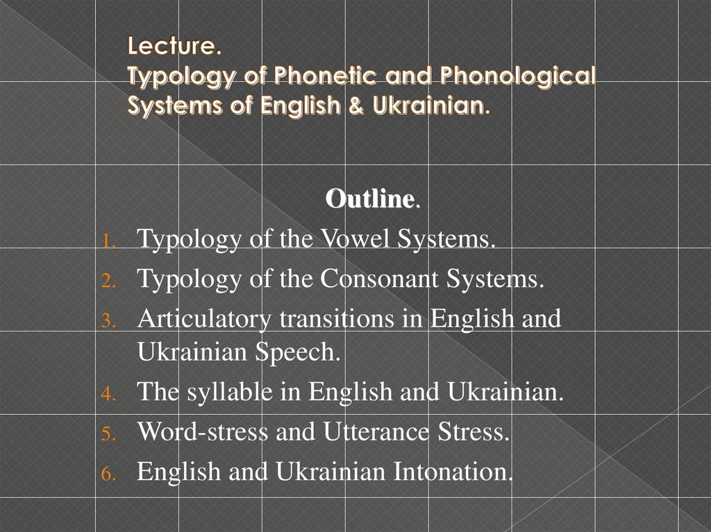 Lecture. Typology of Phonetic and Phonological Systems of English & Ukrainian.