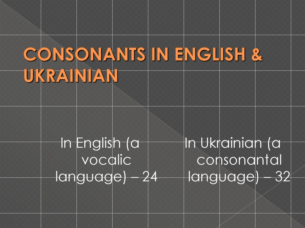 CONSONANTS IN ENGLISH & UKRAINIAN