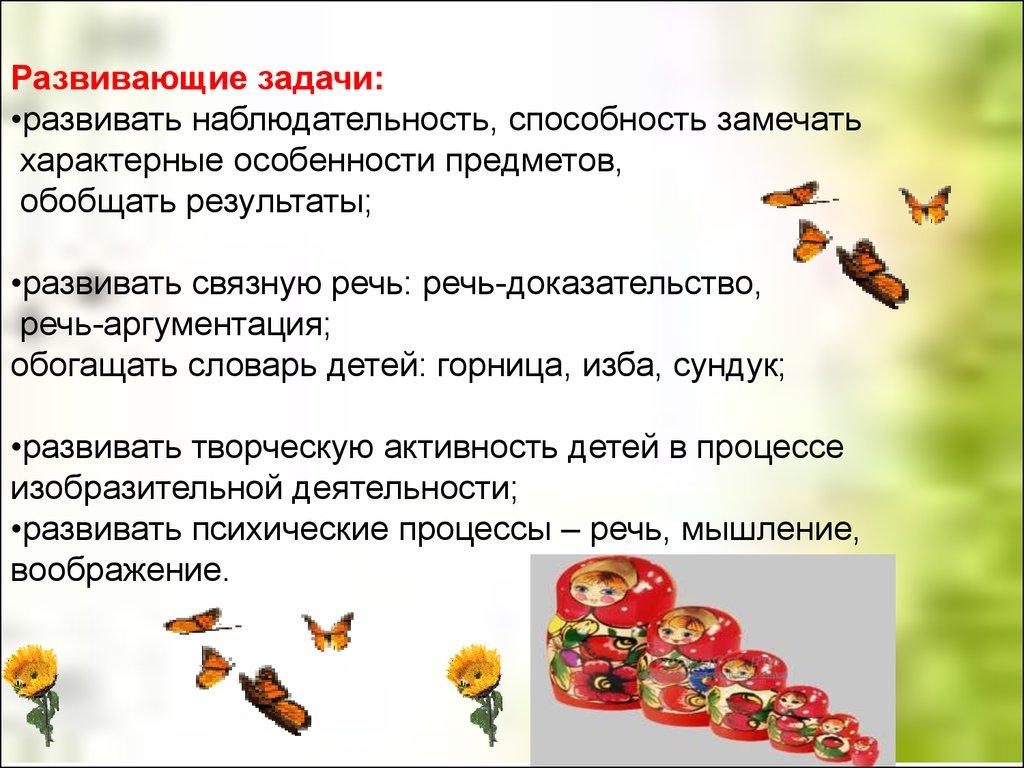 Салаты на зиму с овощами и рыбой