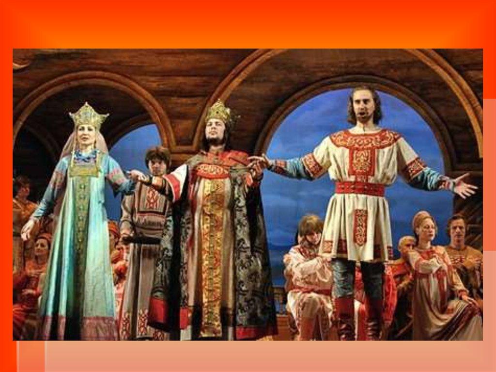 знакомство с оперой руслан и людмила
