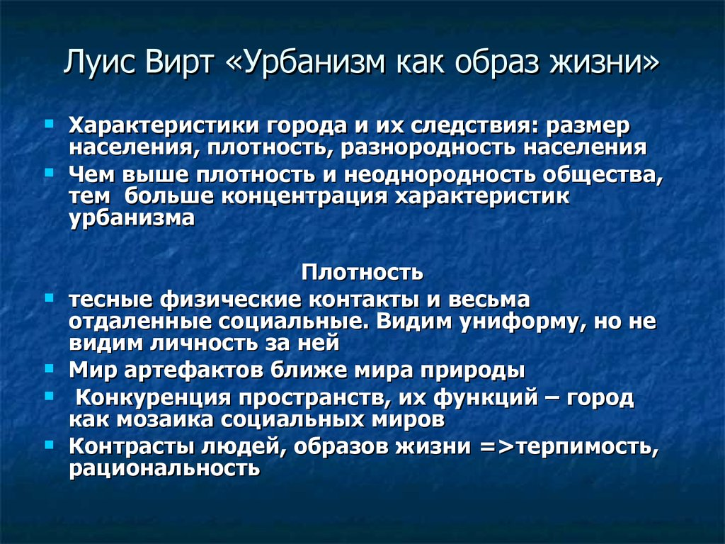 Вирт по skype украина форумы