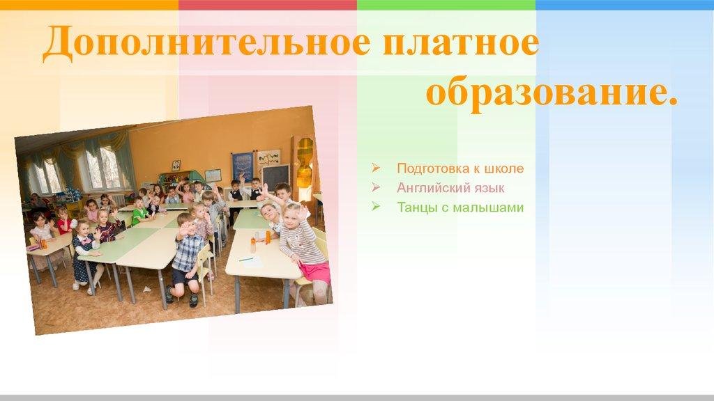 Городская больница no 16 донецк
