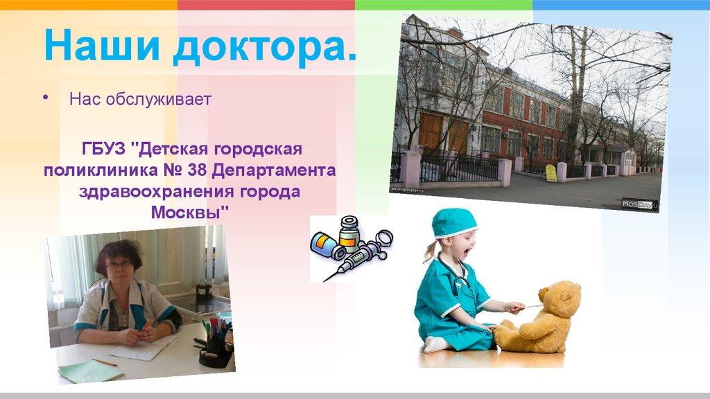 фото школы-интернат спас-заулка