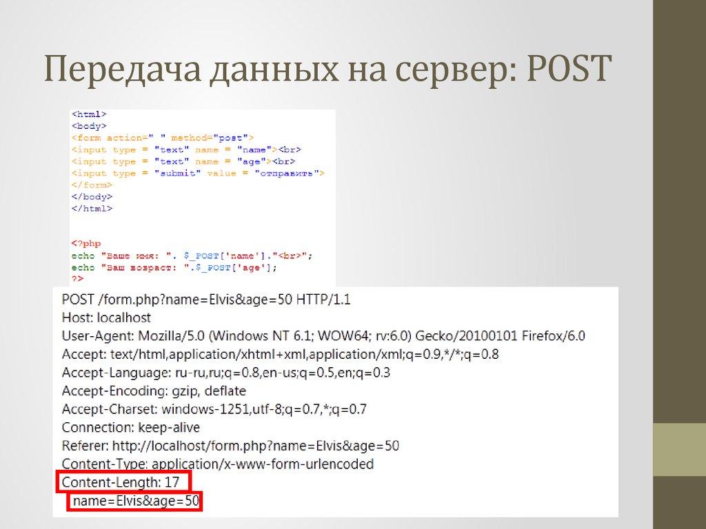 сервер для создания сайтов