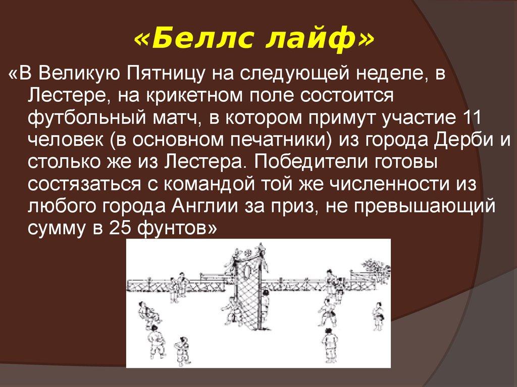 Гарпастум (2005)   о фильме. - film.ru